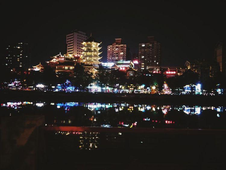 Chengdu China Water Lake City Night
