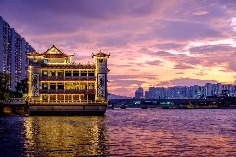 Star Seafood Floating Restaurant Sunset Sha Tin Water Hong Kong ASIA