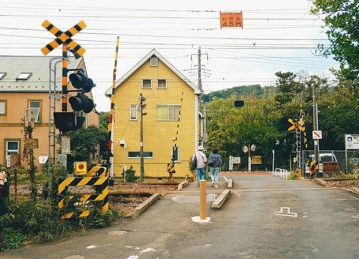 日本 鎌倉 旅行 Rail