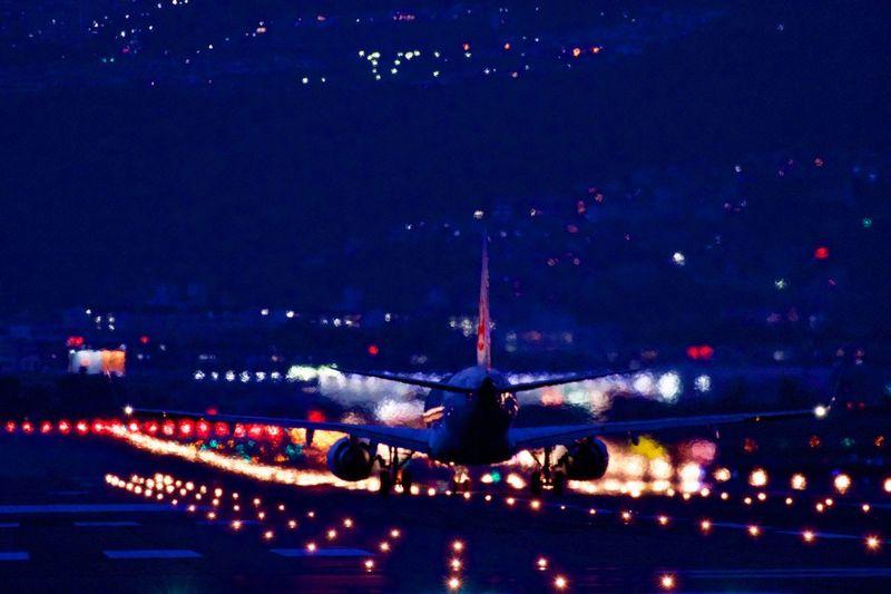 Landing -
