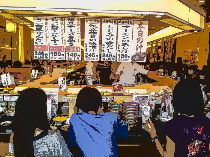 Japan, Hokkaido, Otaru, Kaiten, or kuru-kuru, sushi restaurant (conveyor belt sushi) Sushi go round restaurant Go Round Japan Kuru Kuru Sushi Sushi Restaurant Three Persons