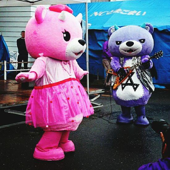 Hokkaido,Japan ご当地キャラ Mascot Characters Of JAPAN Japan 北海道応援キャラクター、コアックマ(左)とギターを奏でるアックマ(・ω・)。