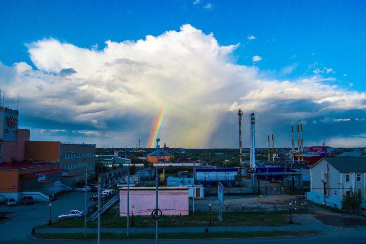 Салехард небо радуга облока Clouds Rainbow Salekhard Relaxing Yamal Shd2day