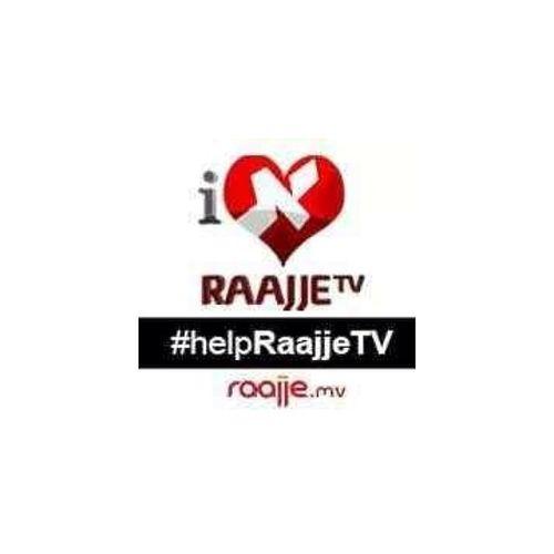 HelpRaajjeTV