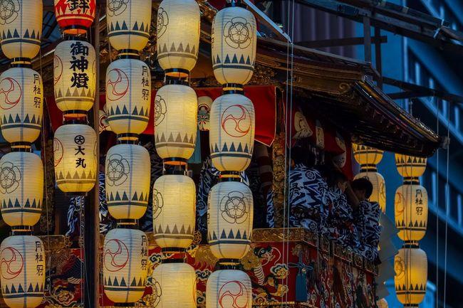京都祇園祭宵山・長刀鉾 Kyoto Gion Festival Gion Matsuri Yamahoko Floats Taking Photos EyeEm Best Shots Eye4photography  From My Point Of View The Week on EyeEm No People Full Frame Hanging Large Group Of Objects Text Abundance Backgrounds Art And Craft Built Structure Lighting Equipment Pattern Decoration