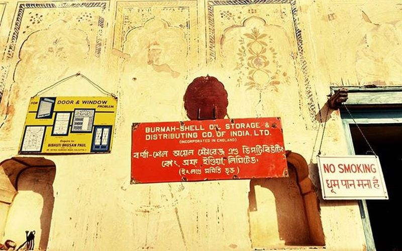 Burmah Oil was one of the largest pre-independence petroleum companies in India. In 1976, it was taken over by GoI to become Bharat Petroleum. Mandawa Rajasthan Travelchronicles Travel Talesofthedesert Oil Burmahshell