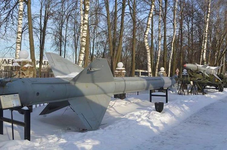 Aerospace Industry Missile Weapon Weaponsofwar Millitary Russian Russia Warheads Military War