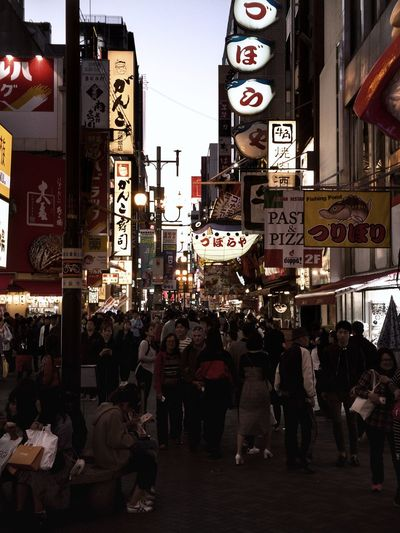 Scene at Dontonburi Osaka Japan Japan OSAKA Dontonburi City Building Exterior Architecture Built Structure Street Text Group Of People Sign City Life Crowd Advertisement