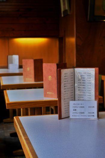 Menus at Japanese sweets and tea shop/茶色 Menu Sweets Coffee Japanesetea Yummy Snapshots Of Life Relaxing Enjoying Life LUMIX DMC-GM5K I Heart Tokyo at Kibundo in Asakusa Tokyo