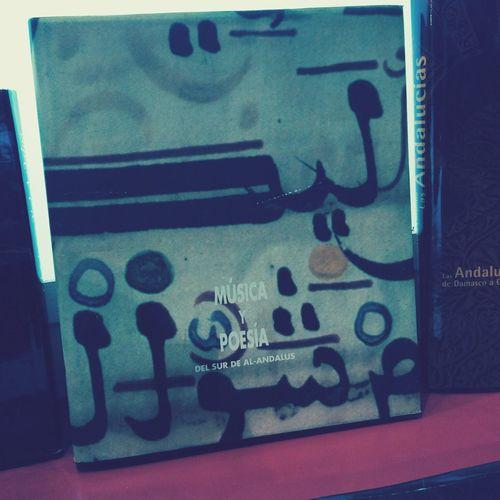 كتاب الموسيقى والشعر