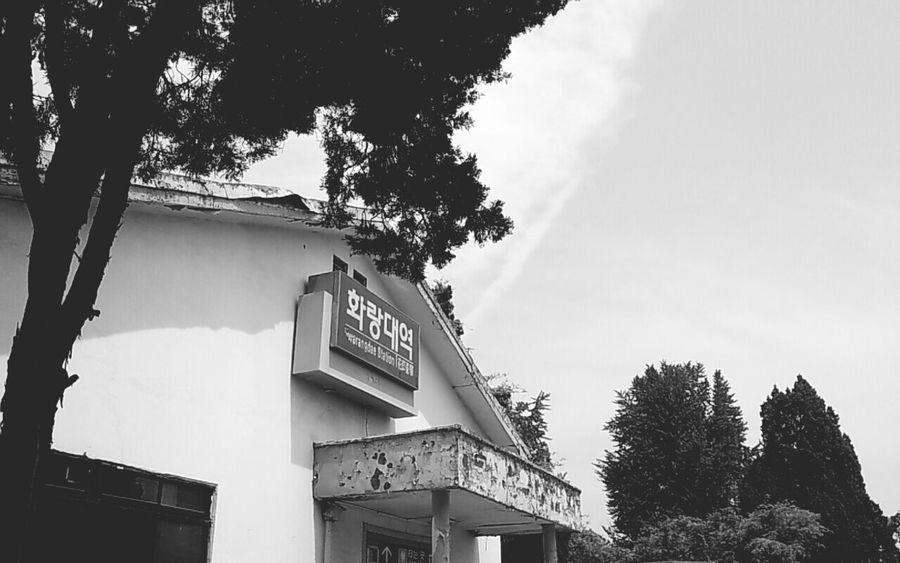 2014-05/02 Old Train Station Monochrome