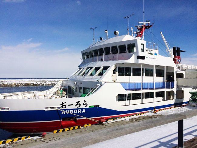 北海道網走 Nautical Vessel Transportation Sea Mode Of Transport Cloud - Sky Ship Sky