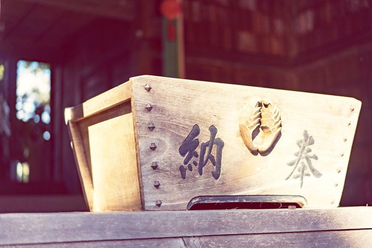 Japan Japan Photography Temple No People Table Focus On Foreground Close-up Wood - Material Indoors  Day