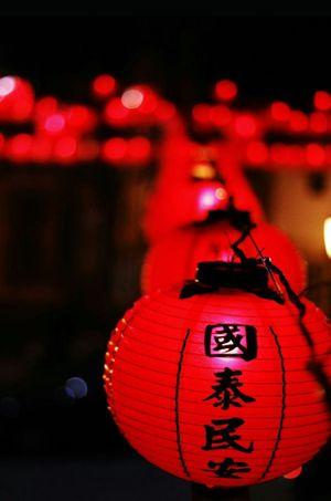 Enjoying Life Traveling Streetphotography Taking Photos Chinese New Year