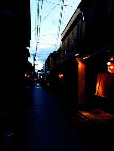 Kyoto Hanamikoji