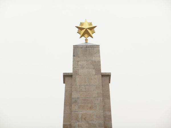 Brick Cloudy Famous Place Gold International Landmark Minimal Monument Star