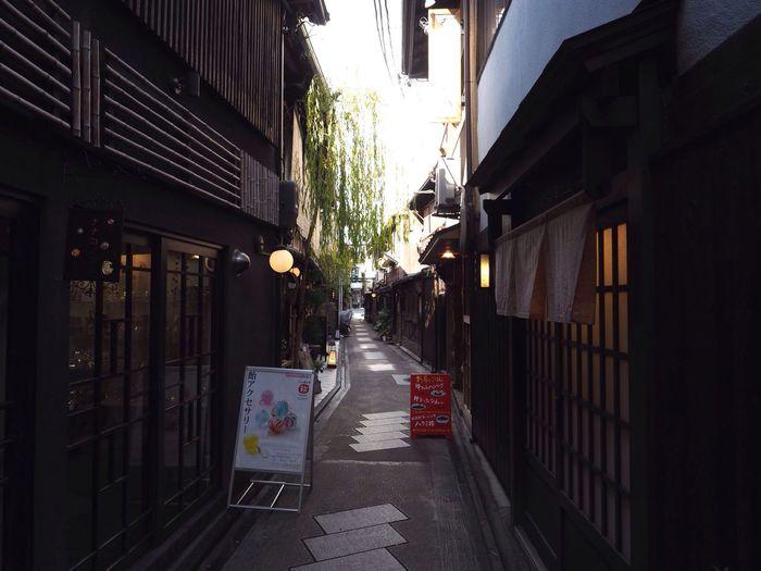 Kyoto Japan Kawaramachi Yanagi-koji Street City View  Olympus PEN-F 京都 日本 河原町 柳小路 街中
