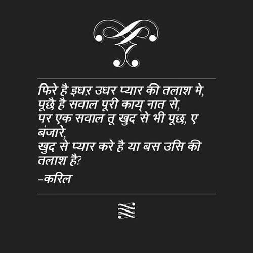P1.4 Instaedit Instagramers Instapic Poet Poetrycommunity Hindi Khadiboli Likeforlike Follow4follow Instapoetry Instaquote Quote InstaHindi Instagood Ig_Delhi Experiences Instapoem Instapoetry Words Prose Writing Instaart Emotion Emotions Notegraphy