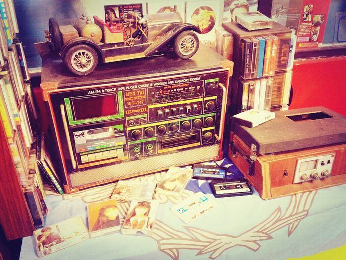 Reproducer Nostalgia Old