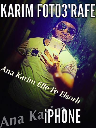 Ana Karim Ele Fe Elsorh First Eyeem Photo