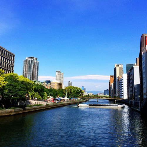 気持ちいいっ! Enjoying Life Awesome Cityscapes Landscape