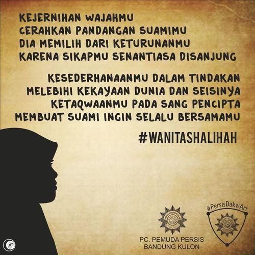 About Good Girl and Wife Design Dakwart Muslim Muslimah Islam Islamic Art Hadith First Eyeem Photo