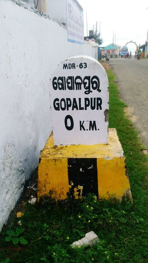 Land Mark Of Gopalpur On Sea