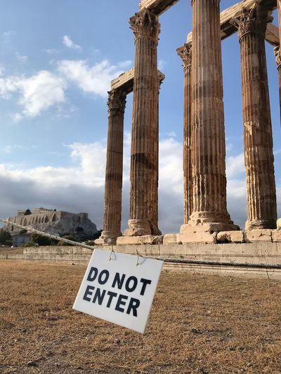 Ancient Greece Do Not Enter Sign Text Communication Western Script Sign Sky Day Nature Information Information Sign Architecture History Built Structure The Past