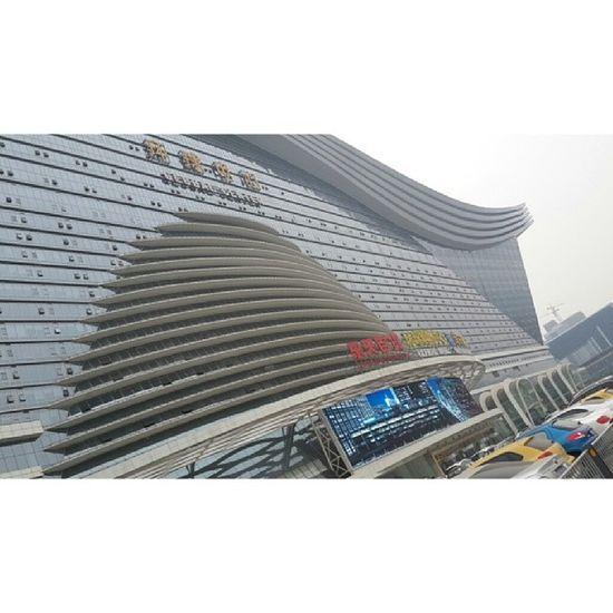 Globalcenter Chengdu China 20140317