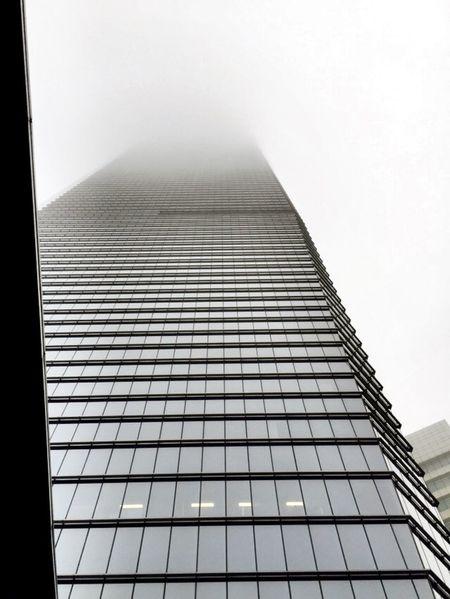 Wheelock Square Shanghai Morning Mist Mystery