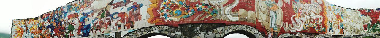 Panorama Graffiti Graffiti Art Gudauri