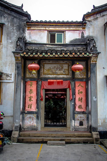 Chinese Traditional Building Chinese Classical Architecture EyeEmNewHere Architecture Building Exterior Built Structure China Door Entrance Eyeem Architecture Lover