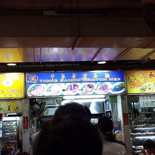 Famous Tiong Bahru Wanton Mee! Yummy.