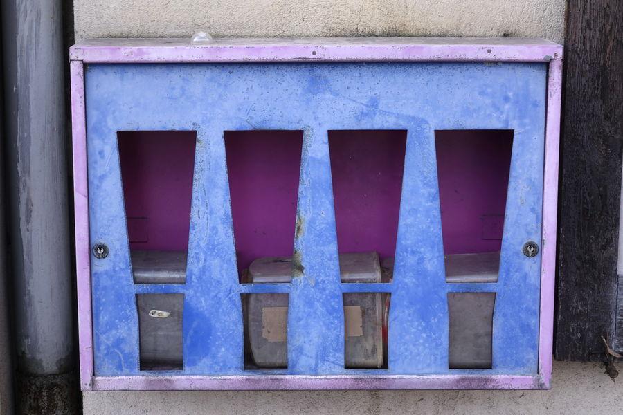 Kaugummiautomat Architecture Automat Close-up Day Empty Kaugummiautomat No People Outdoors Wood - Material