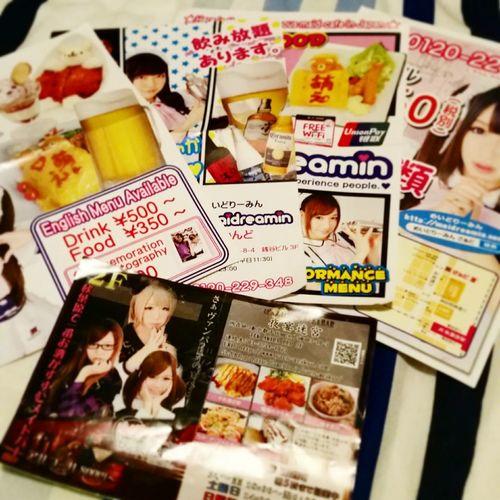 That's what you get spending the night in Akihabara. Tokyo Japan Akihabara Maids Maidreamin Wagamama KAWAII