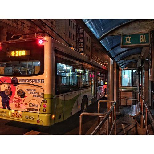 上海一角 First Eyeem Photo
