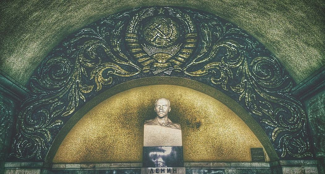 Architecture Russia Moscow Comminist Communism Redstar Lenin Metro History Stalin