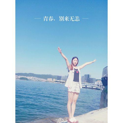 Qingchun