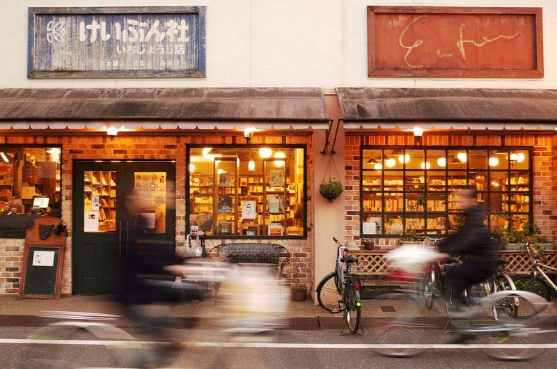 惠文社 Book Store Bicycle Kyoto