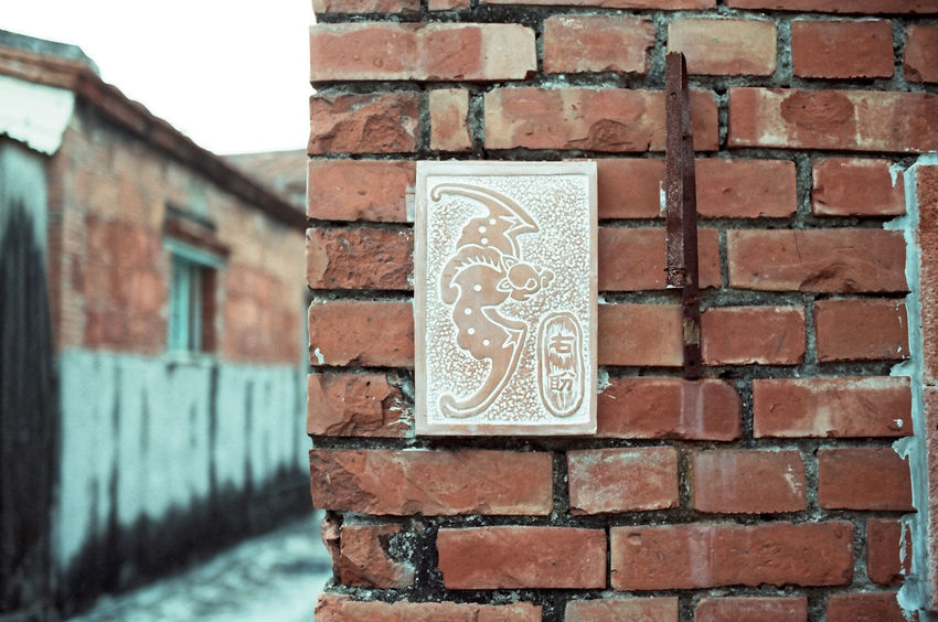 35mm Film ArtWork Brick Wall Film Kodakvision3 Movie Filming Old Old Buildings Old Street Pottery Street Textured  Wall - Building Feature Up Close Street Photography