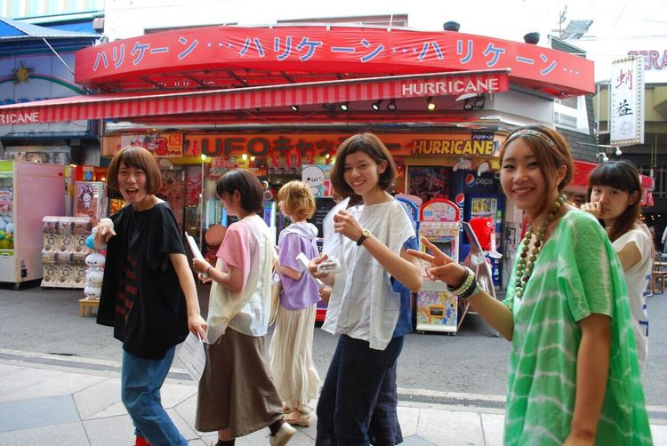 Smiling Large Group Of People Outdoors Looking At Camera Day Portrait Cheerful Happiness Togetherness Crowd Group Of People Men People Adult Friendship City Young Adult Adults Only Japanese  Handmade Fashion Kyoto 京極 京京都貫貫頭衣Everyone is wearing clothes made by herself.