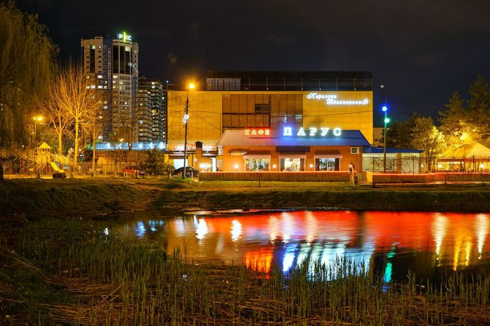 Night Reflection Illuminated Water Building Exterior Architecture City Outdoors Sky