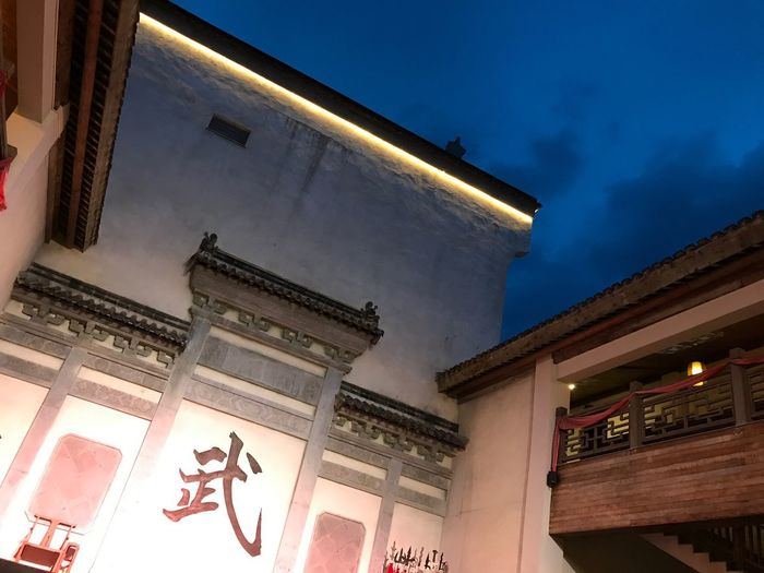 Kung Fu (武) IPhoneography IPhone 道天下景区 Oriental SaltLake Resort Architecture Photography Chinese Style 功夫 武馆 Ring Kungfu Ring Architecture Built Structure Building Exterior Low Angle View Sky Building No People Night