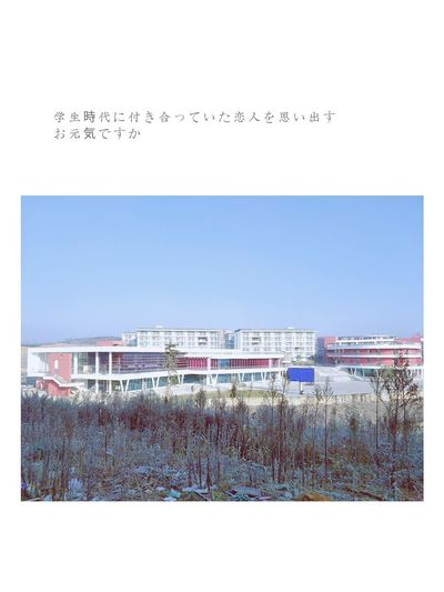 AI Now! Sky City Day Cityscape Outdoors Clear Sky No People Building Exterior