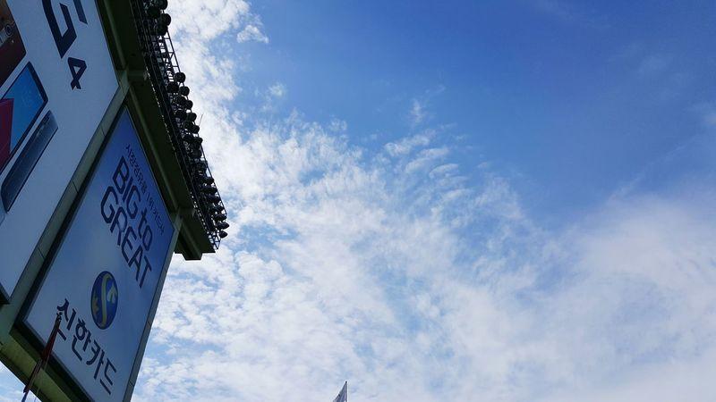 Seoul Baseball Baseball Stadium Sky