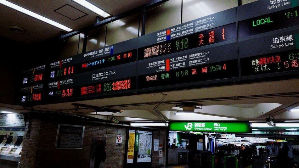 Shinjuku Tokyo Morning Walk Of Shame