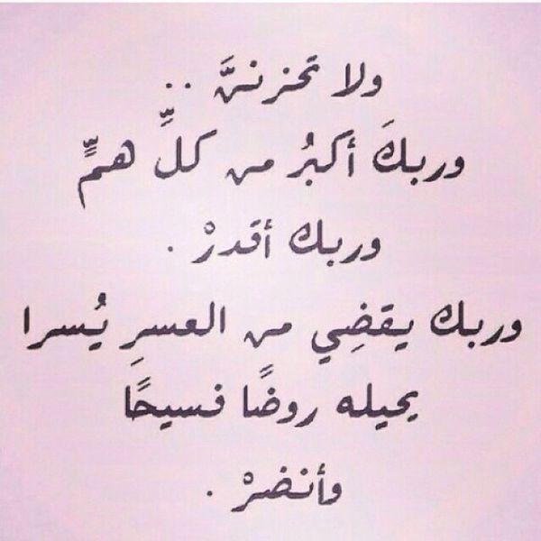 اللهم يارب رحمتك  ﷲ