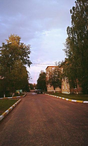 Радуга улица Природа