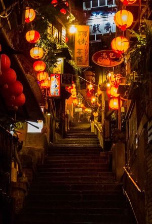 Let's drink a little Chinese Lantern Cultures Night Outdoors Taipei Taiwan Bestoftheday Travel Vintage Old Town