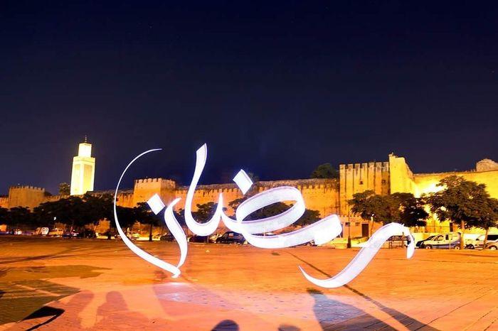 Lightpainting Calligraphy Arabic Morocco Ramadan  Meknès Zorg Zorg-graffiti ArtWork Art, Drawing, Creativity Traditional